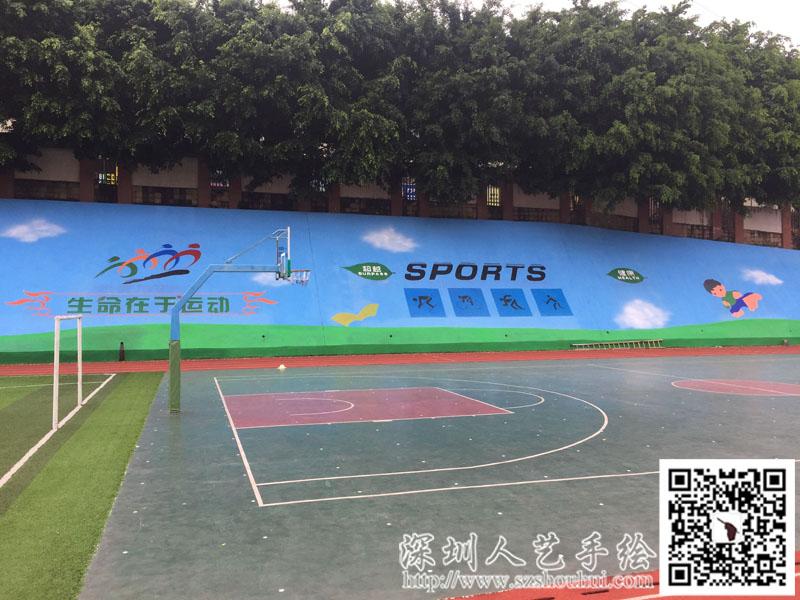 学校操场手绘,20160102155226