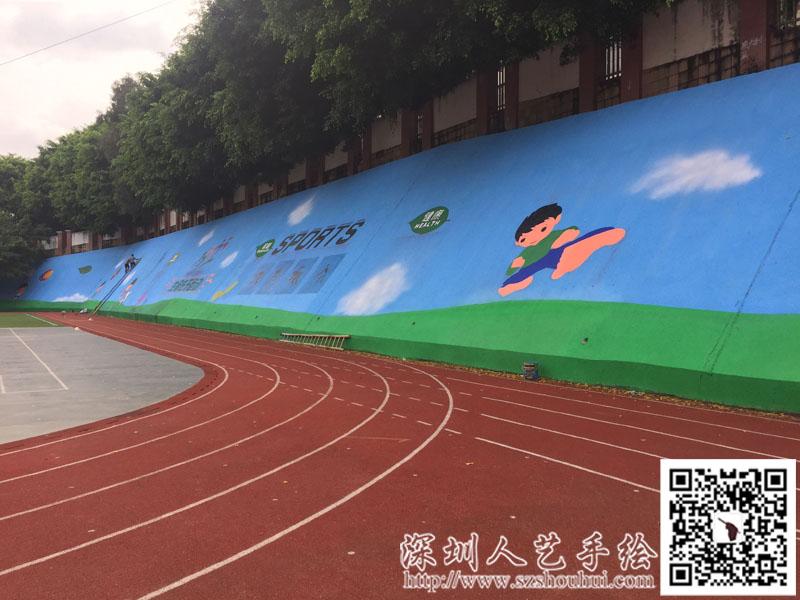 学校操场手绘,20160102155523