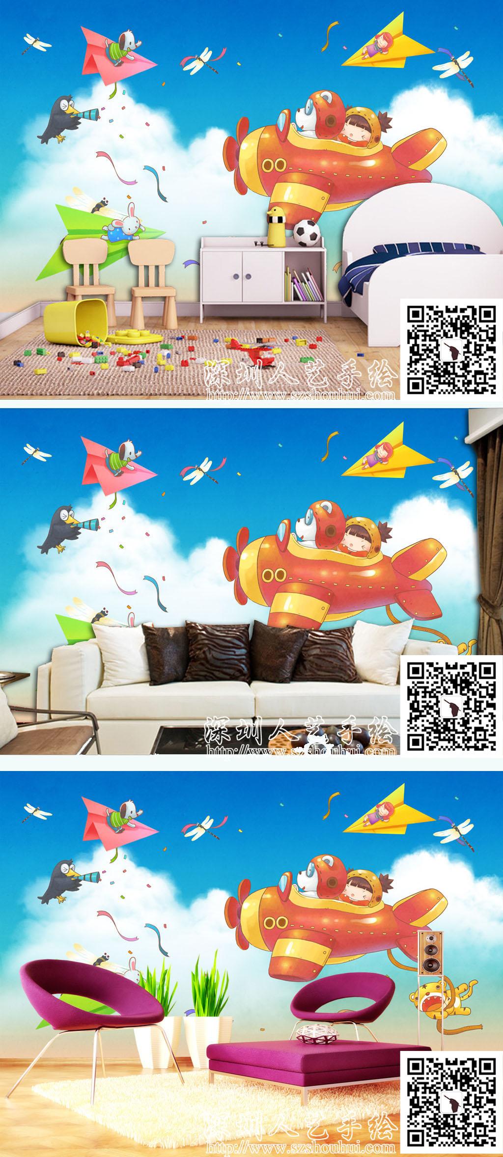 儿童房手绘56bOOOPIC29_1024