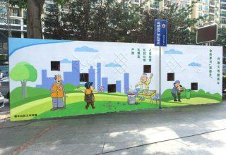 新牛村社区街道外墙手绘壁画