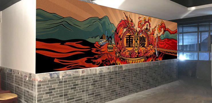 沙井火锅店餐厅壁画手绘 饭店壁画 墙绘 特色餐厅壁画手绘
