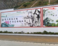 学校操场围栏手绘墙壁画
