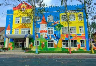 多彩的幼儿园