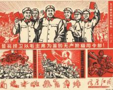 红色记忆招贴手绘壁画
