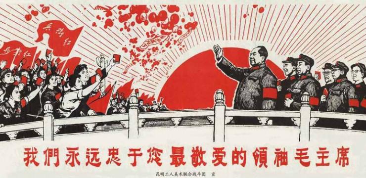 红色记忆手绘壁画