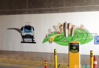 深圳地铁运营总部-涵洞手绘过程图