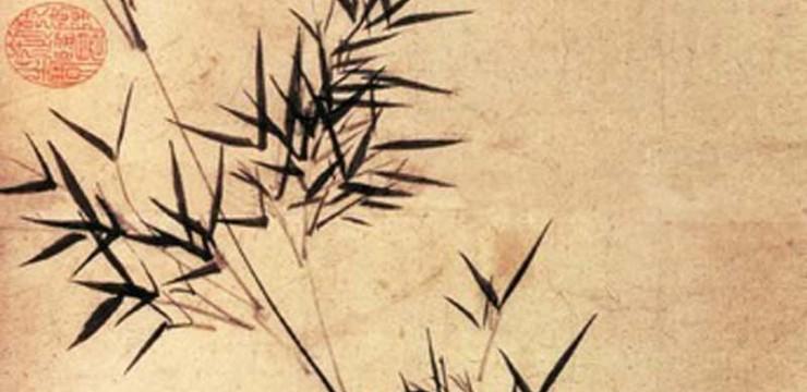 国画竹子手绘