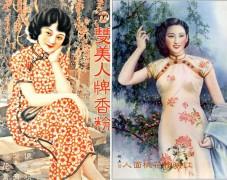 老上海手绘壁画