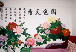 国色天香花鸟画背景墙手绘