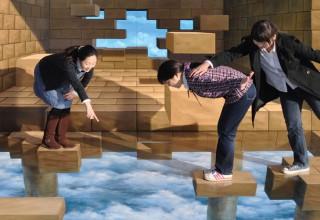 哇,3D炫酷云上飘