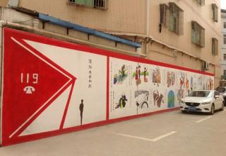 观澜文化墙手绘