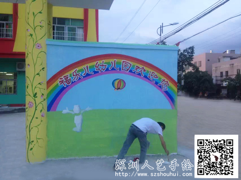 幼儿园手绘psb-37