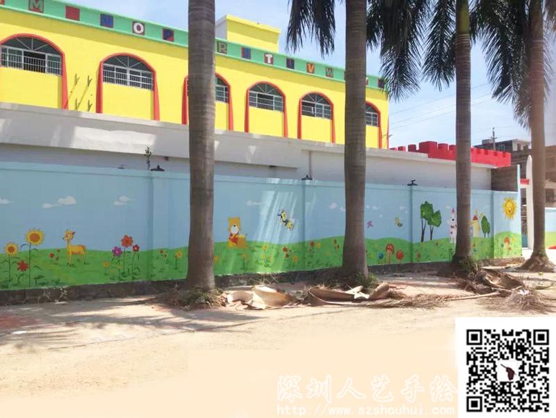 幼儿园手绘psb-44