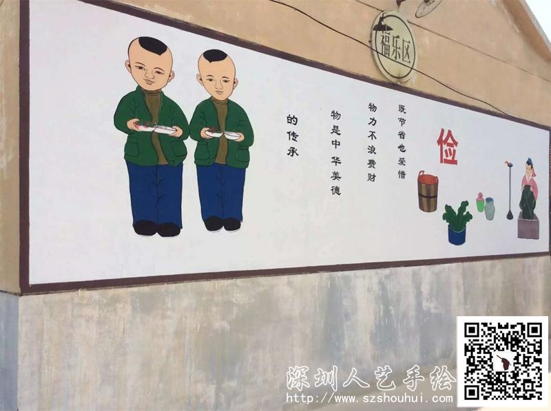 街道文化墙手绘230756fezuagjqula8e1ge