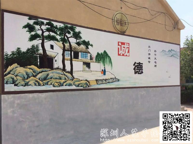 街道文化墙手绘230832rai3e510zkqaakq6