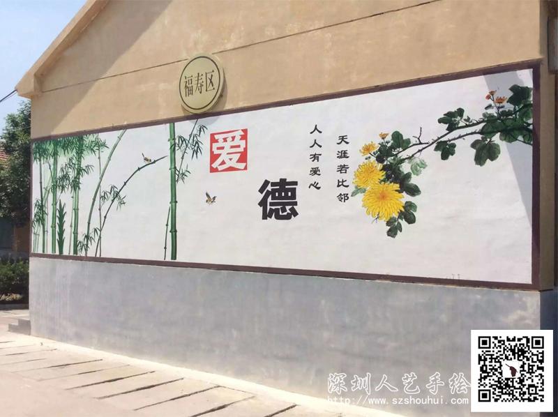 街道文化墙手绘230849rdnmydnr01i0rm7a