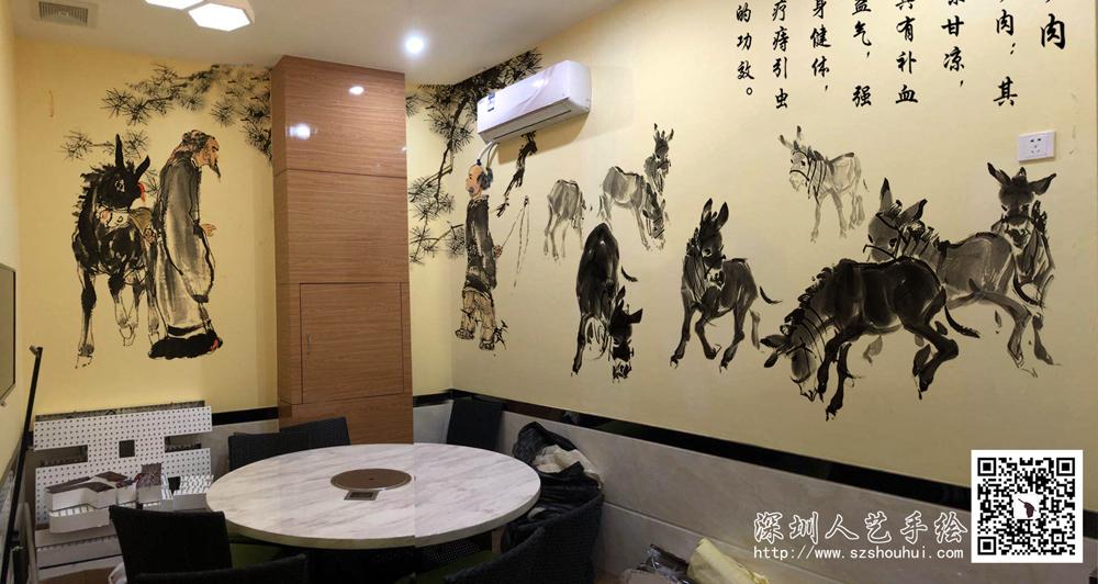 饭店壁画手绘 (5)