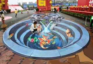 3D地画–龙池锦鲤