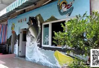 3D海洋主题餐厅彩绘