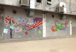 观澜街道文化墙手绘