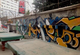 观澜外墙涂鸦手绘