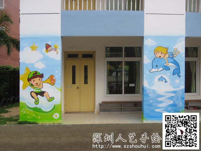 幼儿园手绘2011031684179185