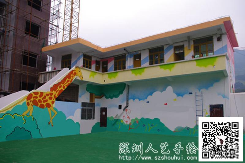 幼儿园手绘20131110143056422