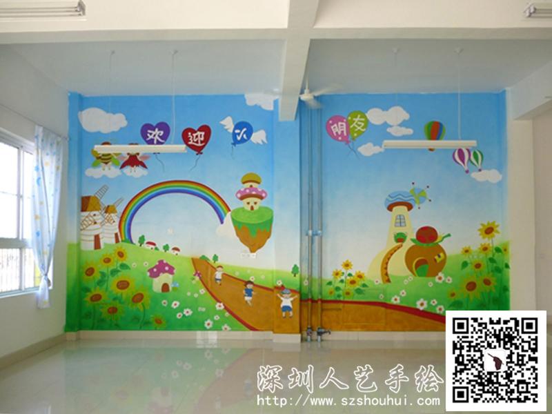 幼儿园手绘211802q1dn1kz1hjwsd5nh
