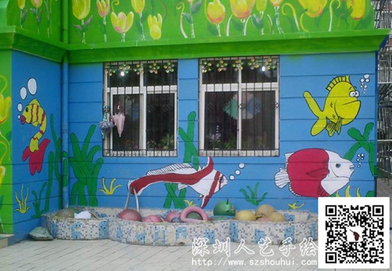 幼儿园手绘86e2ed0cxaba1d5a70eca690