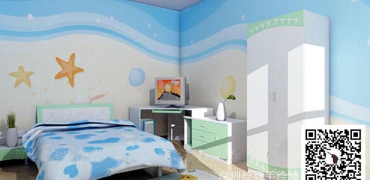 蓝色星空儿童房手绘