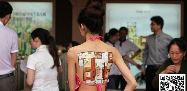 人体彩绘–房地产彩绘