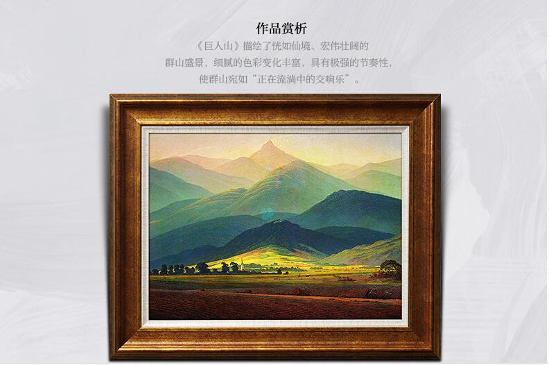 深圳手绘墙,20150726160105