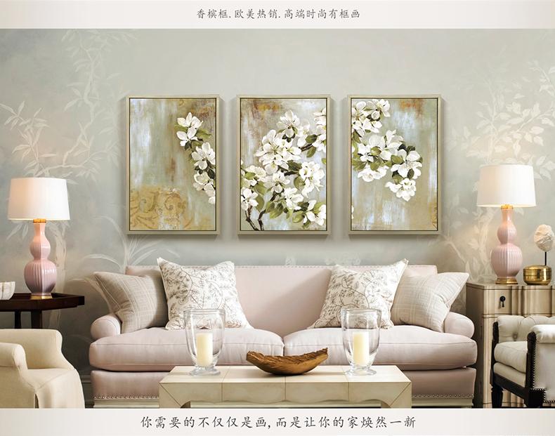 深圳手绘墙XXXXXX-692320885