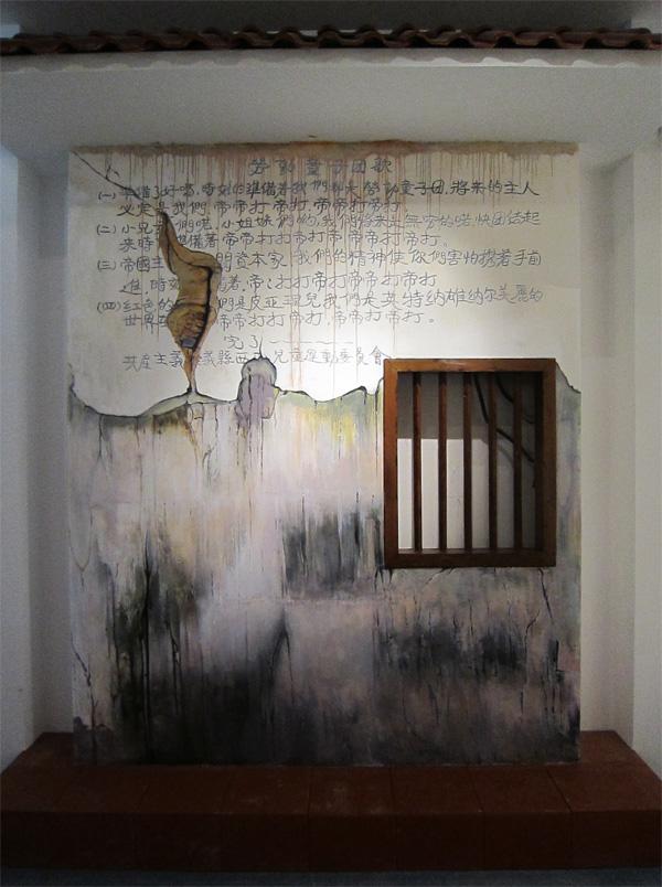 纪念馆少先队歌墙