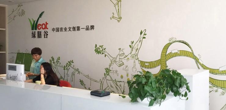 绿膳谷公司背景墙手绘