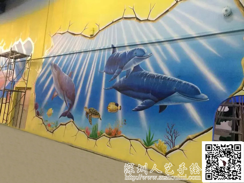 海洋餐厅手绘,psb-9