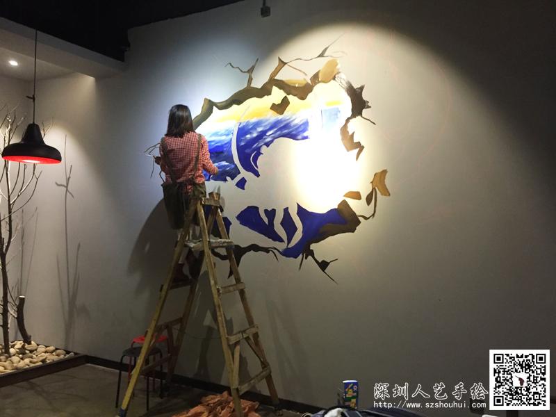QQ图片20160503174836