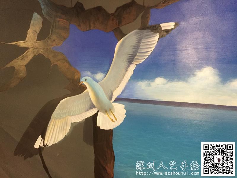 QQ图片20160525175447