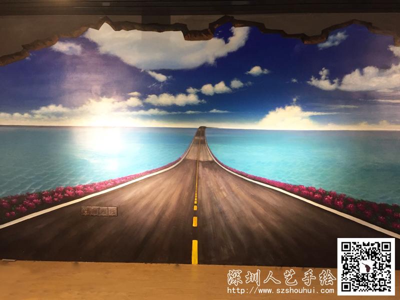 QQ图片20160525175459