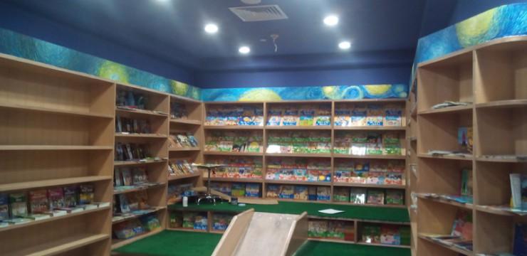 关键词教育书屋壁画手绘