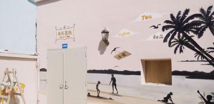 有间客栈咖啡馆手绘