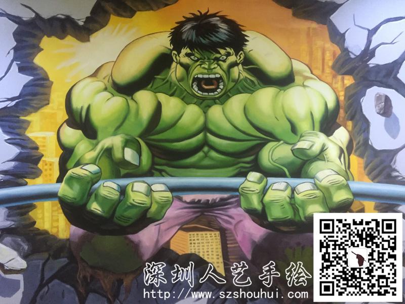 QQ图片20160525175341