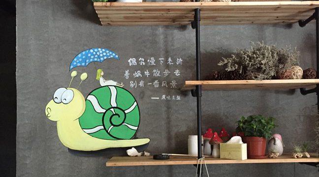 椰子鸡音乐餐厅手绘