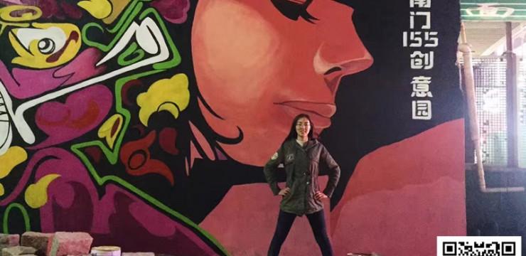 惠州南门115创意园壁画涂鸦