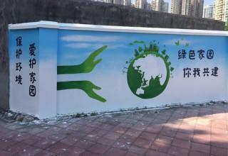 宝安洪浪中学学校围墙手绘壁画–学校文化墙手绘