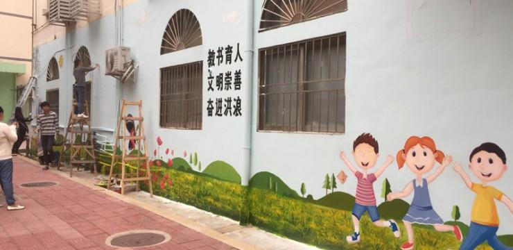 街道办外墙手绘壁画–宣传禁毒壁画–社区文化墙壁画
