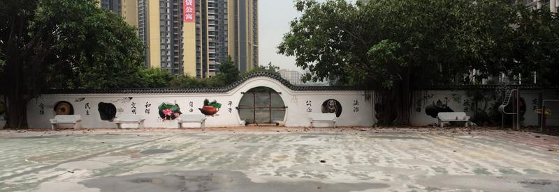 街道文化墙
