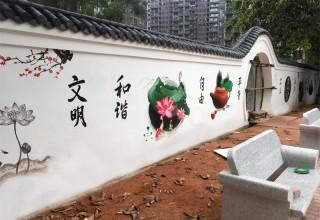 民治街道文化墙壁画-社会主义核心价值观