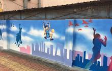 深圳观澜环观中路街道文化墙–纯手绘文化墙–外墙涂鸦壁画