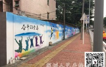 是谁给深圳的各大街道穿上了文化衫